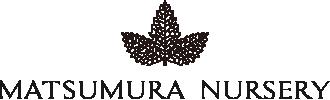 Matsumura Nursery Logo