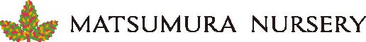 Matsumura Nursery